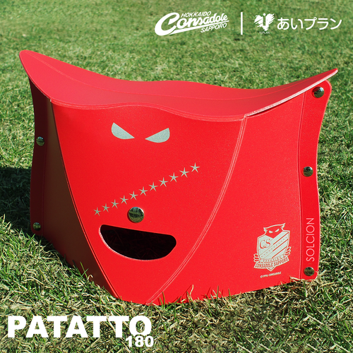 patatto01.png
